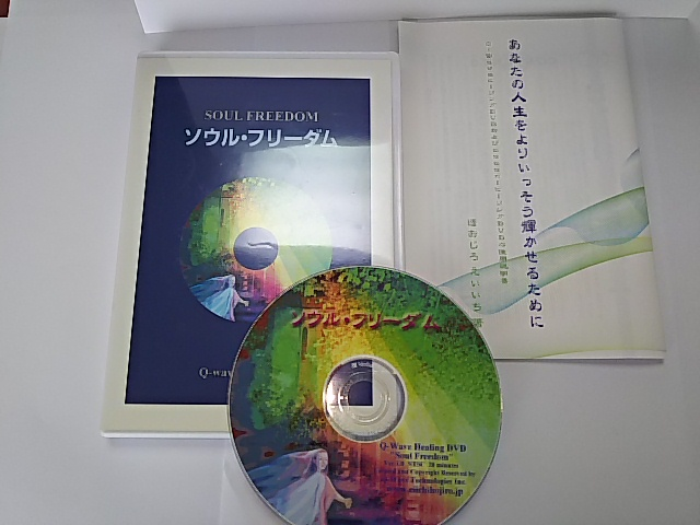 HealingDVD-08