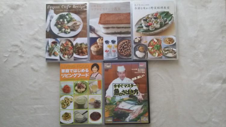 DVD_NF-01