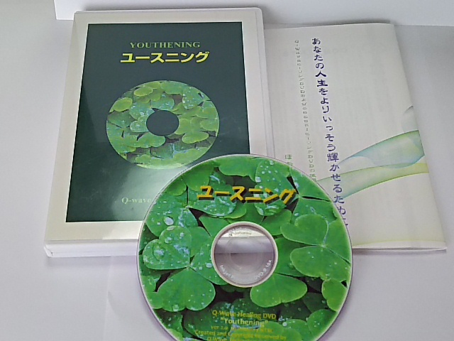 HealingDVD-04