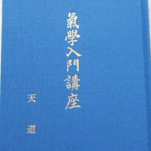 KIGAKU-01