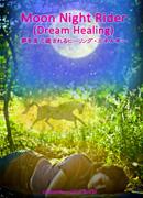 HealingDVD-09