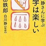 book-08