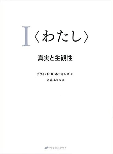 book-06