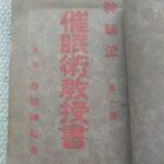 book_s1